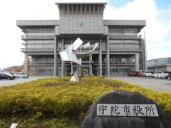 宇陀市役所