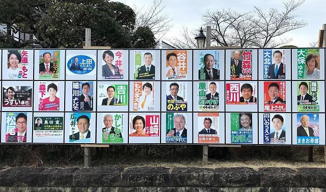 市議会 選挙 橿原 議員